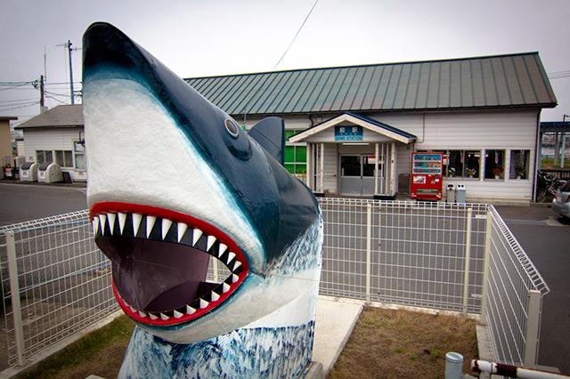 JR八戸線鮫駅のサメ