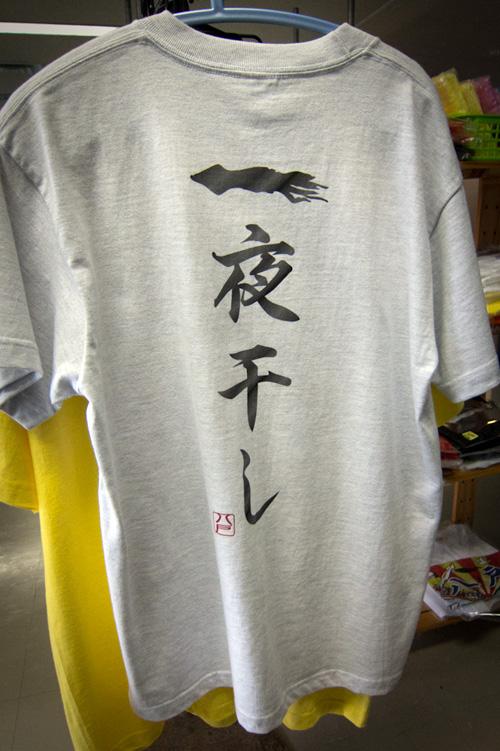 マリエントのTシャツ