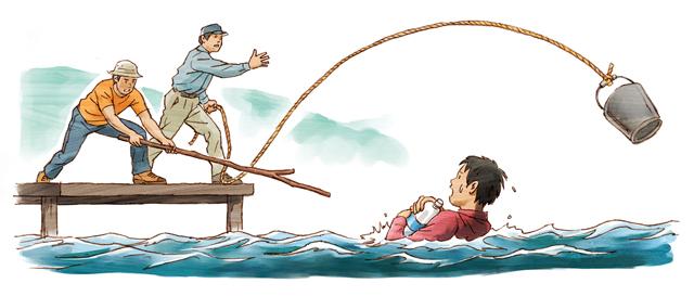 水辺の危機管理術
