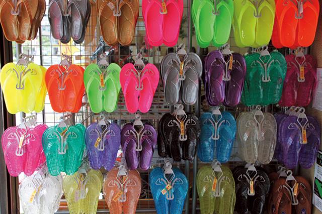 マツシタ靴店