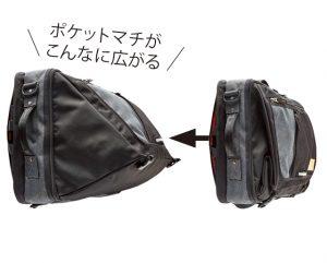 DMA-daypack_002