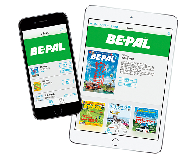 DMA-iPad_bepal