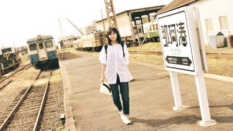 鈴川絢子の画像 p1_26