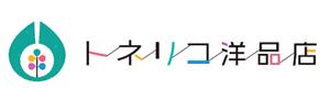 toneriko_logo