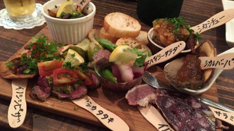 「本日の前菜の盛り合わせ」は美しきジビエ料理の宝箱!
