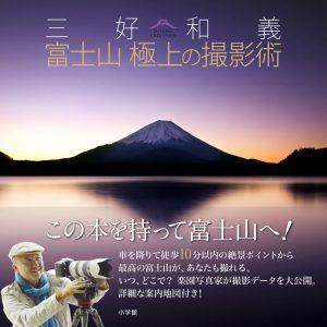 3D_cover_A+O