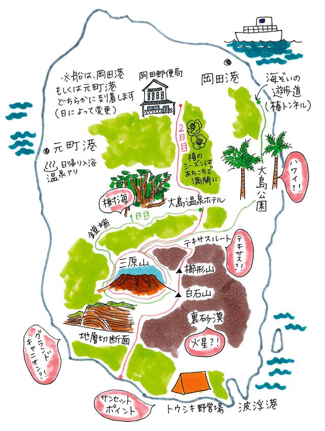 伊豆大島トレイルマップ
