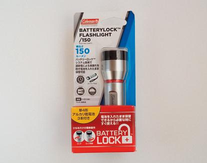 モデル150は単4電池3本使用で、明るさは150ルーメン(よく知ら れたミニマグライトLEDモデル が77ルーメン)で十分明るい。尻 のボタンでハイ(6.5時間)ロー(57時間)の切り替え。3.7㎝径×全長13㎝で120g。
