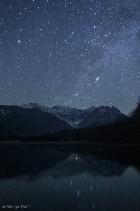 星降る夜に / 長野県