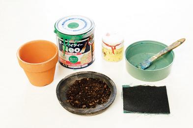 左上から時計回りに、素焼きの鉢 (3.5号鉢を使用)、水性ペンキ2 色(好みのもの)、刷毛と溶き皿、紙ヤスリ(80番)、粗目の土少々。
