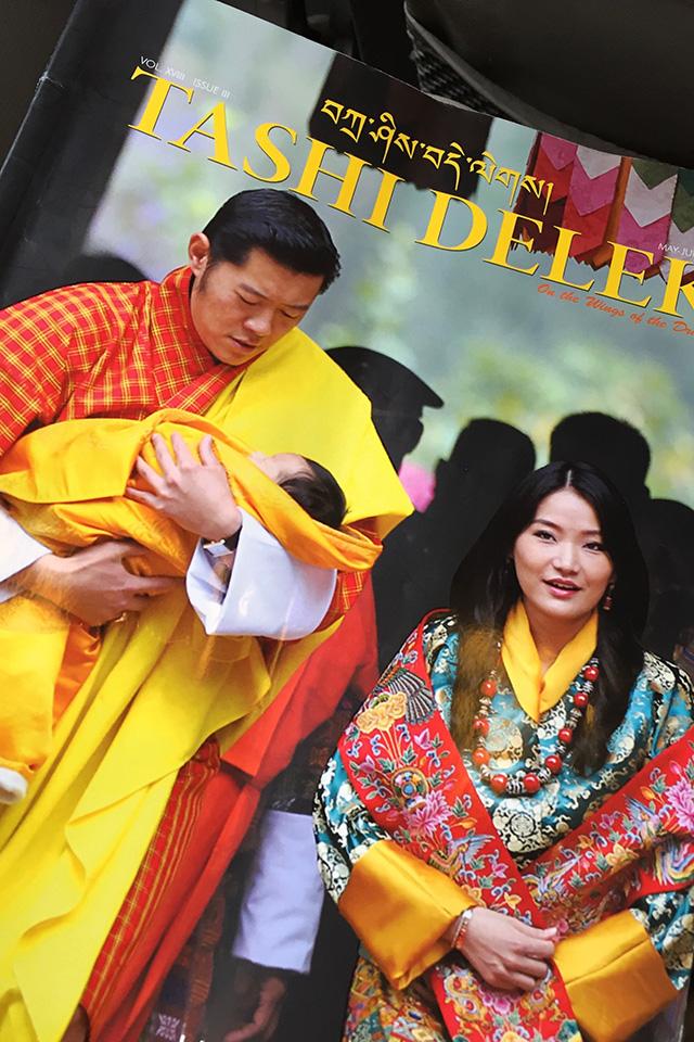 bhutan0102
