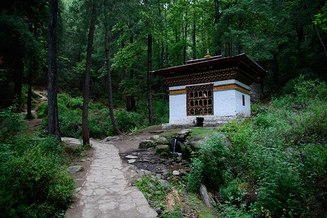 bhutan0501
