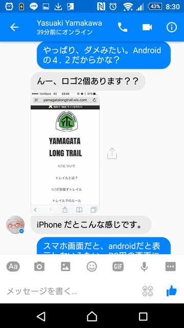 Screenshot_2016-07-05-08-30-44