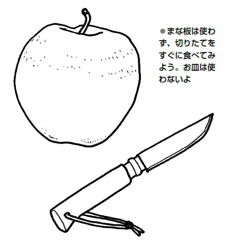 ナイフQ8