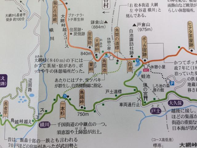 位置関係がわかりづらいのですが、緑の点線が粟峠ルートです。小谷村観光連盟パンフレットより。