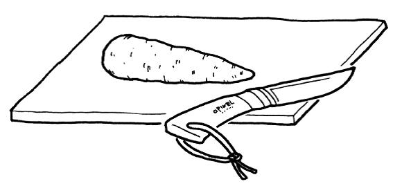ナイフQ6