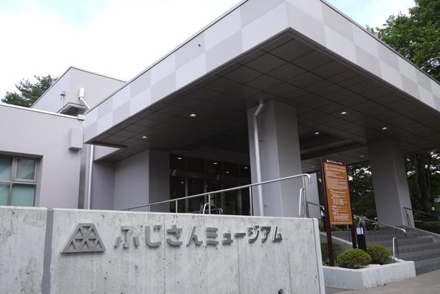 ①ミュージアム外観