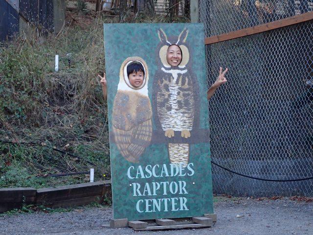 ユージーンにある鳥類保護センターにて。
