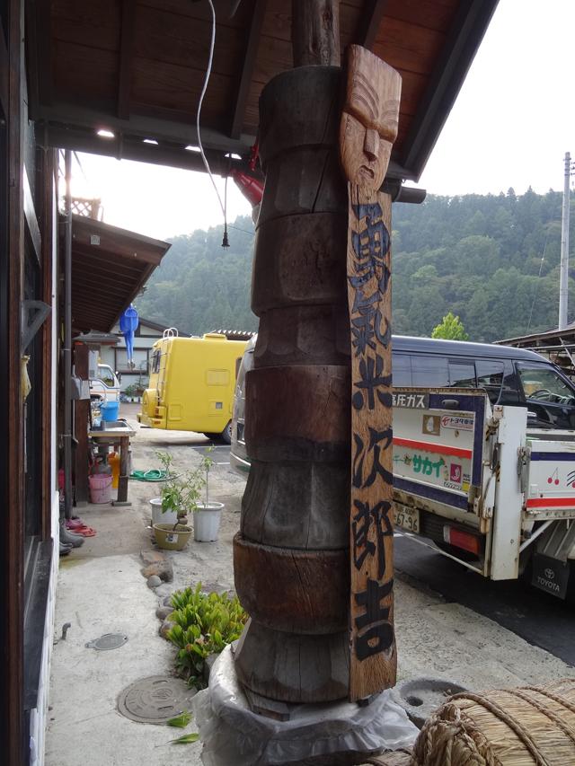 このアート的な臼の積み上げ方は、奈緒さんのお父さん作