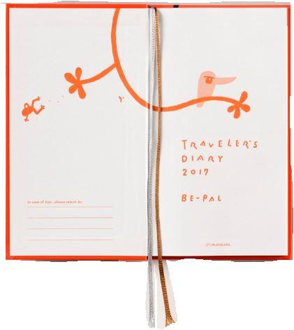 今年の手帳のウリは、この2本のしお り ! マンスリーとウィークリーで使 い分けでき、あたふたする心配もなし。