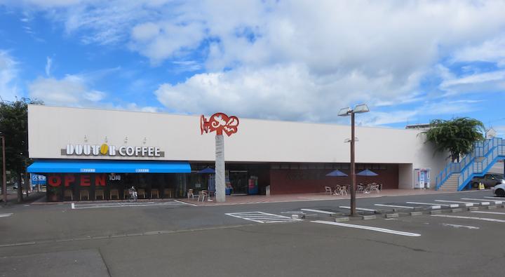 仙台市にある八文字屋書店泉店。