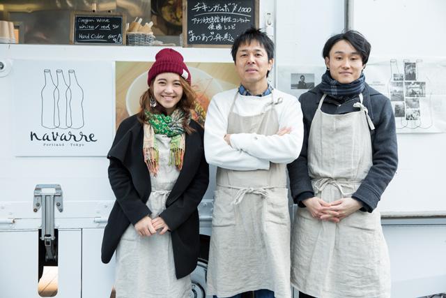 エバンズ亜莉沙さん(左)、オーナーの森 敏さん(中央)、シェフの秋山祐輝さん。