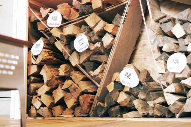 「達薪」はすべて時価の量り売りで、1kgおよそ160円前後。値段は時価で変動あり。