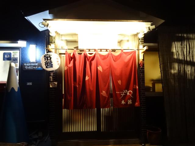 築約50年の純粋な日本家屋2棟。どちらも『ゲストハウスときわ』。女性ドミトリーと個室の棟と男女混合ドミトリーの棟に分かれている