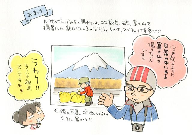 tokiwa011
