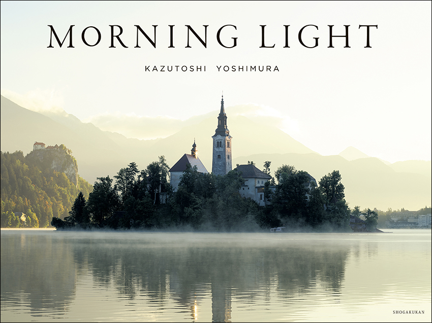 morning_light_0195_cover_161121_SF