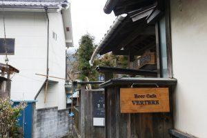 Beer Cafe VERTERE 02入口