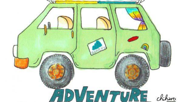 adventure VAN CHECK!