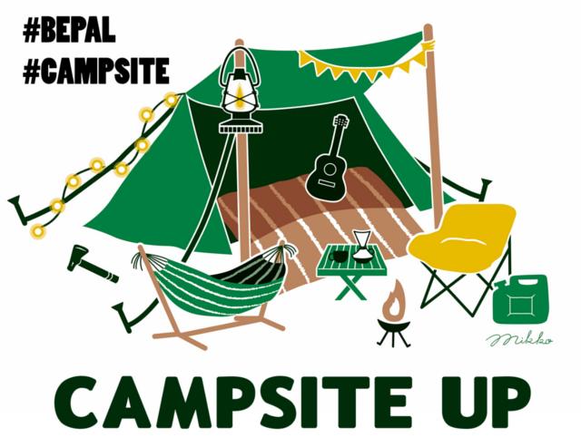 CAMPSITE UP