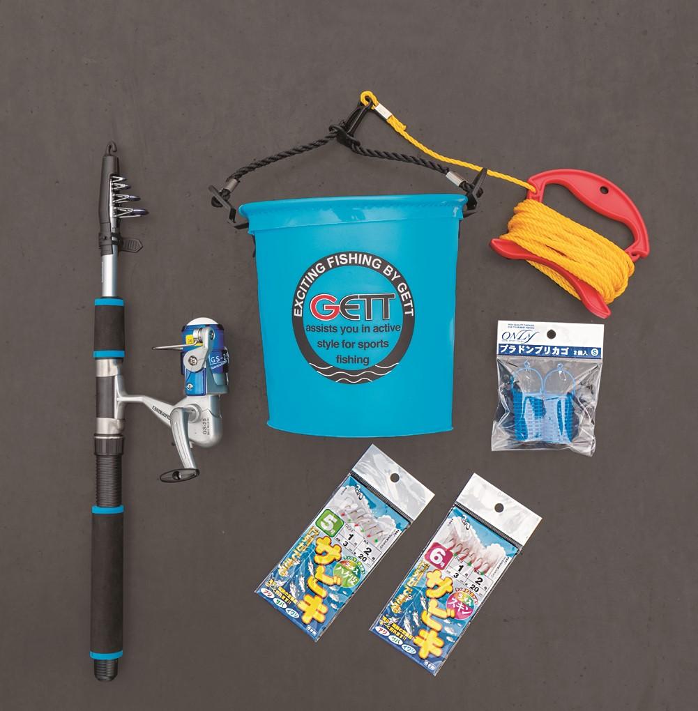 道具 一式 釣り 海釣りを始めるのに必要な道具