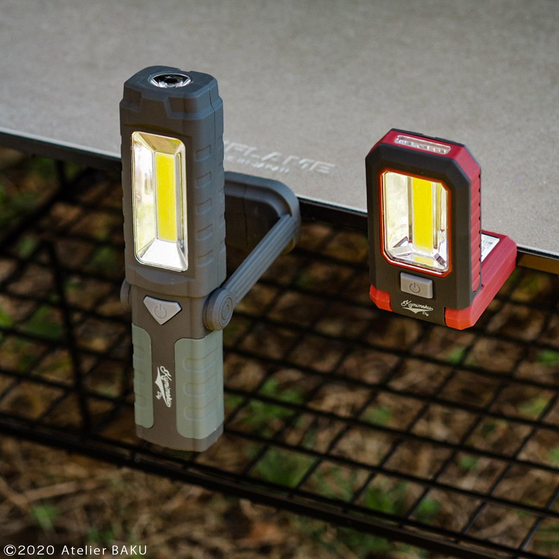 LEDワークライト、マグネットで設置する