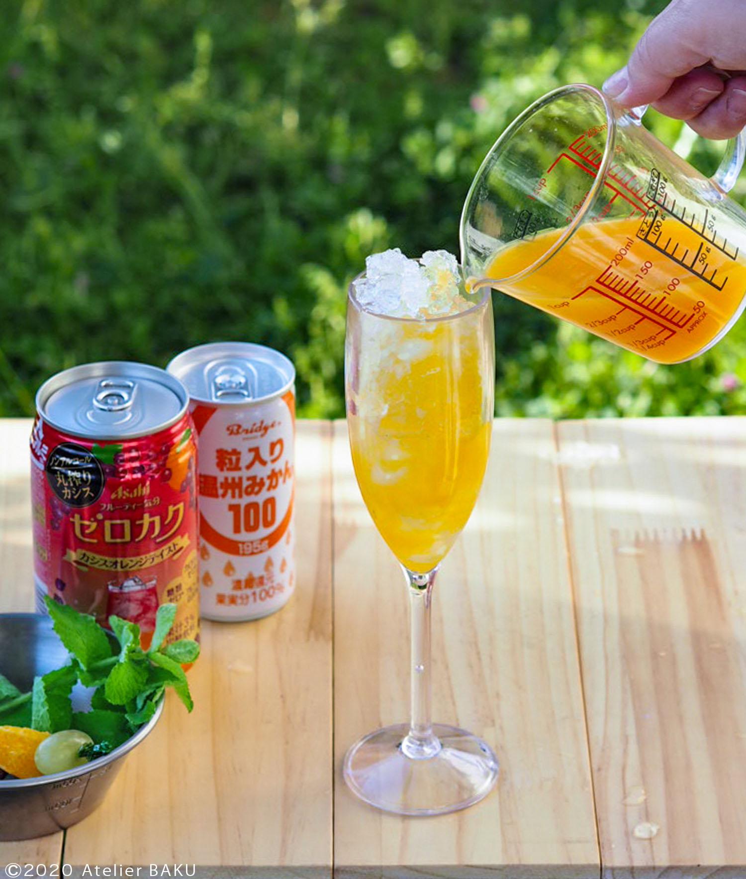 オレンジジュースを注ぐ