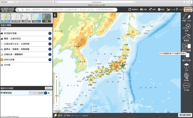 地理院地図初期画面
