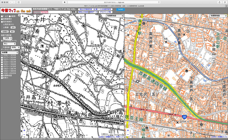 明治42年(測図、発行は大正2年)と現在の世田谷区高井戸付近の比較
