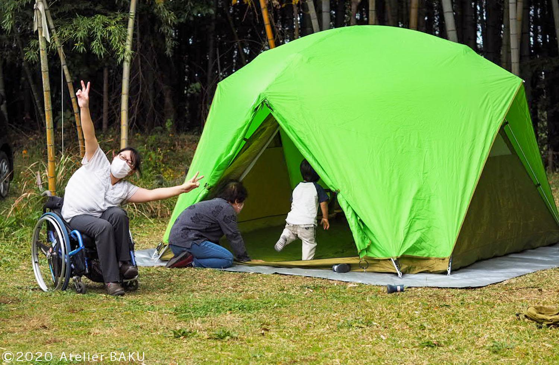 テント完成