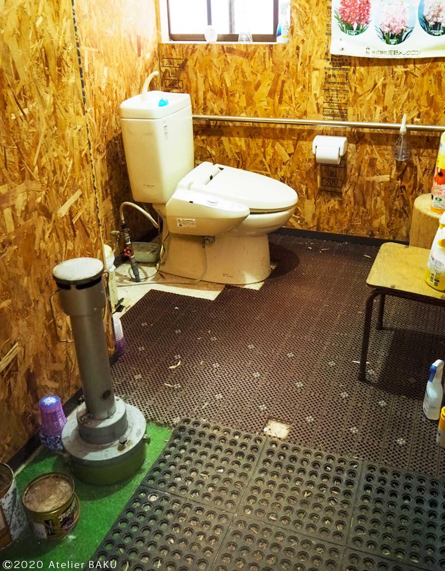 障がい者用トイレ内部