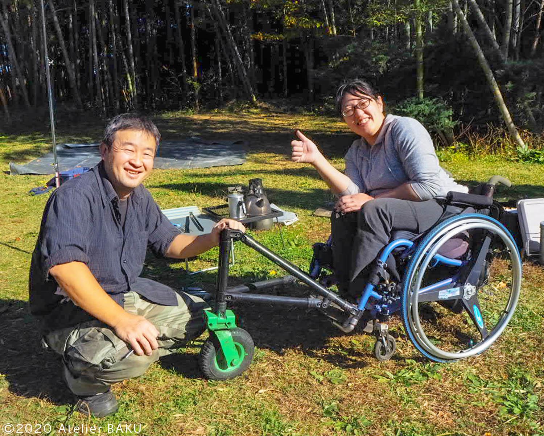 車椅子用オフロードタイヤ